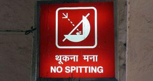 No Spitting