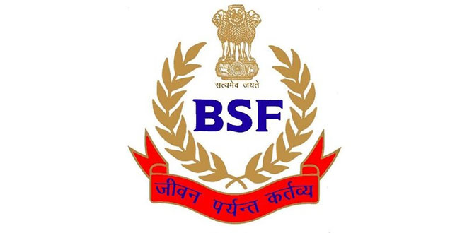 BSF seizes raw metal consignment illegally brought from Bangladesh